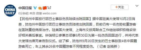 """刘邦故里沛县转型发展 """"废地""""变经济新增长点"""