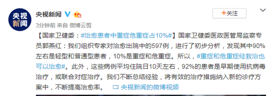 考拉征信被查处:警方出手200亿巨头股价闪崩跌停