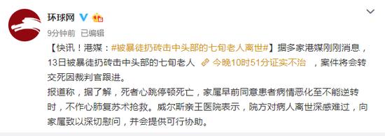 中国审判流程信息公开网真的假的?