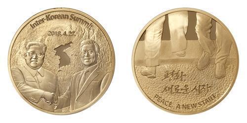 韩国造出金文会纪念章 金章售价约7000元(图)