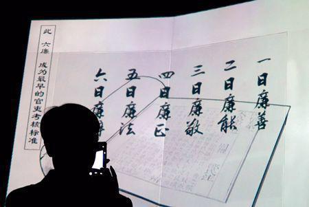 ▲观众在广州越秀区廉洁文化教育馆参观 陈建力摄/本刊