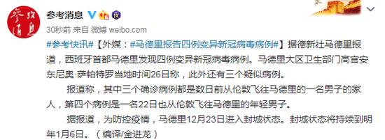 非法采砂最高罚款200万韩元