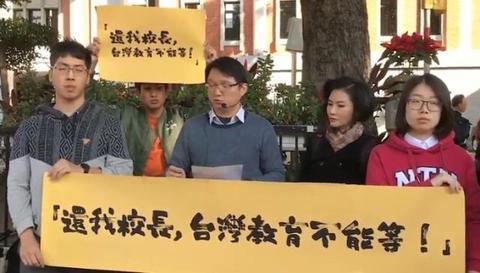 门生抗议原料图