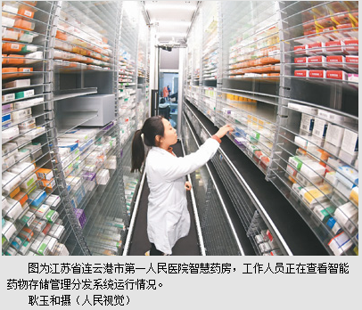 世界卫生组织:中国的医改答卷拿到了高分