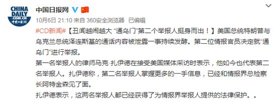 陈文龙:黄金晚间最新走势分析 原油美盘操作建议