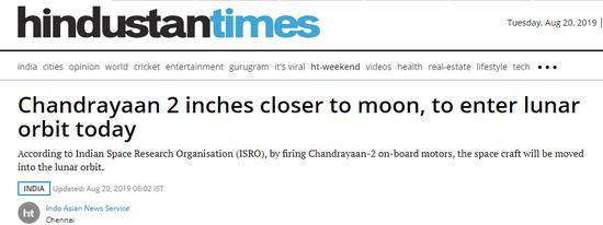 """印度:""""月船2号""""将于20日早上切入月球轨道"""
