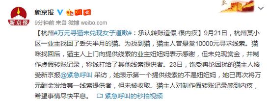 任正非:中国首先要抓基础教育 要具有和世界同轨能力