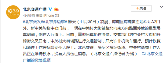 台湾新增2例新冠肺炎确诊病例,累计确诊47例
