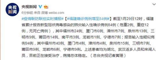 上海市教育考试院:2020年春季高考招生延期