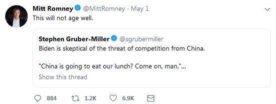 罗姆尼推特截图