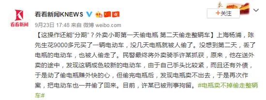美将两年前无故扣押设备归还华为 外交部回应