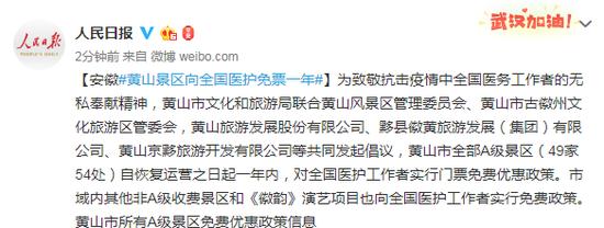 河南省政府网