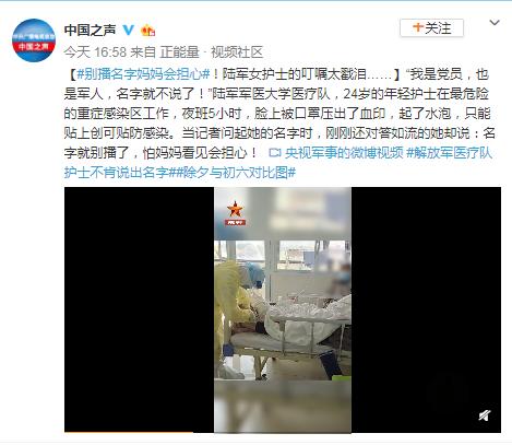 青岛官员偷拍,洗澡按摩偷拍视频,高层偷拍洗澡图片大全