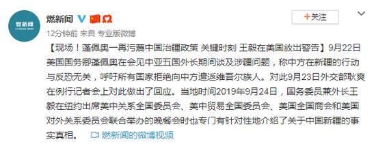 中国太平追落后 现升近2%领涨内险股