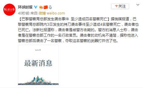 回笼销售资金 华天酒店2.64亿出售购物中心物业