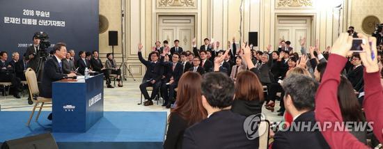 图为去年1月文在寅新年记者会的场景。(韩联社)