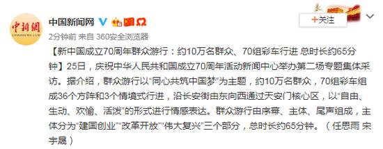"""杨德龙:牛市已经开启 未来10年将是A股""""黄金十年"""""""