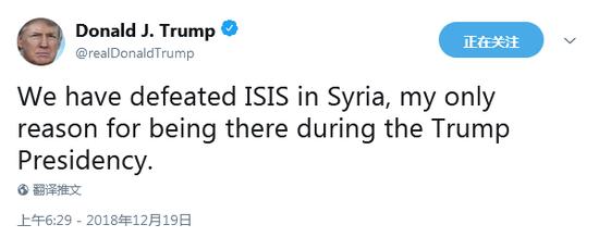 特朗普推特截图。