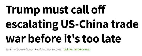 美国福克斯商业频道报道截图