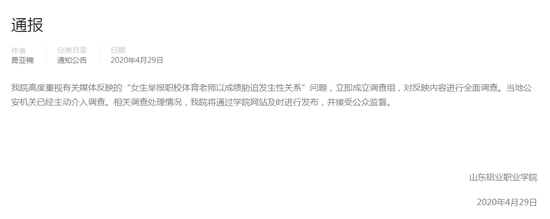 朝鲜通报亚足联,将不参加在韩举行的世预赛