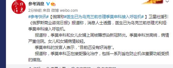 杭州滨江区电动车上牌早8点放号 群众连夜排队仍跑空
