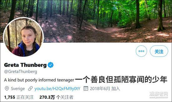 """女孩华山遇害家属索赔景区300万 是""""讹诈""""吗?"""
