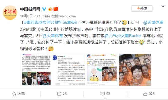 四川书记对内江5.4级地震作批示 省长赶地震现场
