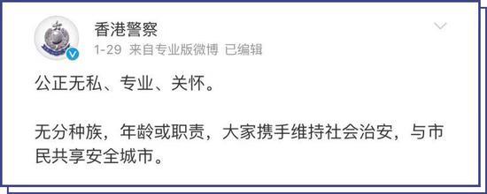"""△香港特区政府警务处开通微博账号""""香港警察"""""""