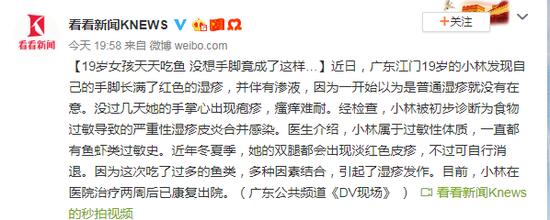 蔚来多名员工:李斌这几年以肉眼可见的速度在变老