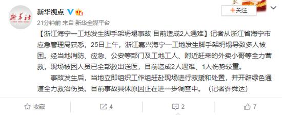 中国嫦娥五号登月 世界各国有什么反应?