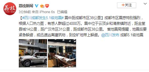 军队承担武汉市泰康同济医院医疗救治任务 接收143名患者