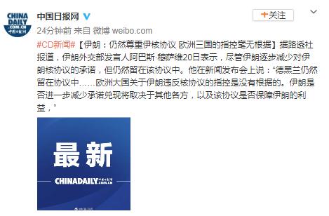 视频|胡晓辉:风险集中释放后将进入数周横盘
