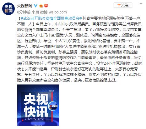 广东:对不裁员的参保企业实施援企稳岗返还政策