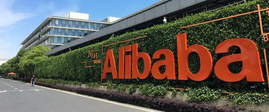 阿里巴巴1股拆8股 计划将普通股数量从现在的40亿股扩大至320亿股