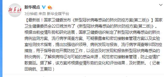 中信银行获批筹建信银理财出资不超过50亿元