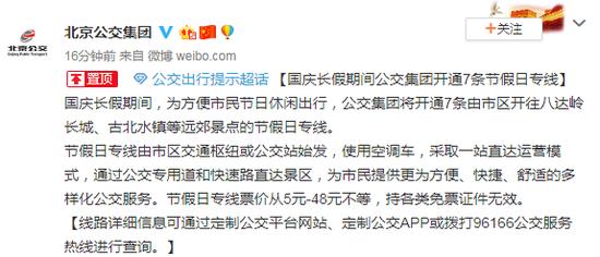 蓝光嘉宝服务招股价介乎39港元至30.6港元