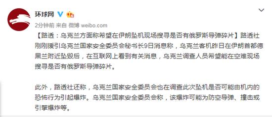 5亿元控股天津海鸥豫园股份出手首只国产手表制造商