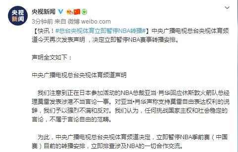 """香港机管局:正调查疑似""""内鬼"""" 绝不姑息"""