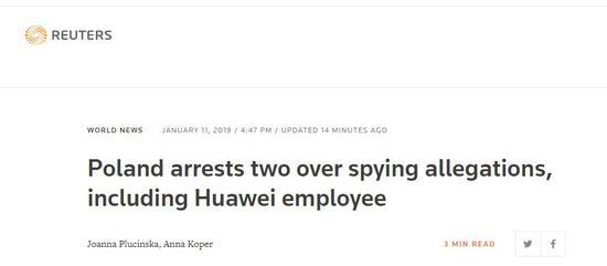 外媒称波兰以间谍罪逮捕一中国华为员工华为回应