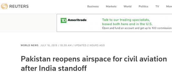 巴基斯坦民航局:恢復向所有民航航班開放領空