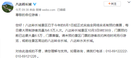 易鑫集团交代发行新易鑫股份最新数据