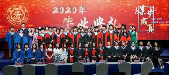 上海交通大学媒体与传播学院2020年毕业典礼