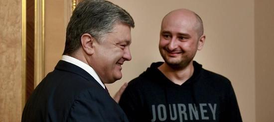 """乌克兰总统接见""""被暗杀""""俄记者 还对他表示感谢记者暗杀乌克兰总统"""