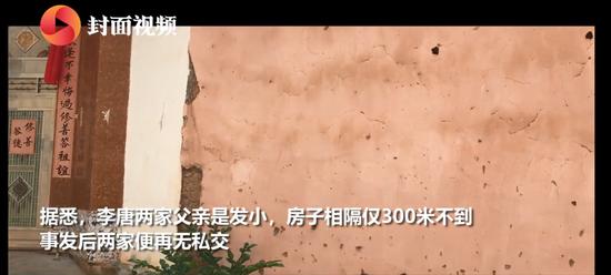 春节武汉发生了疫情