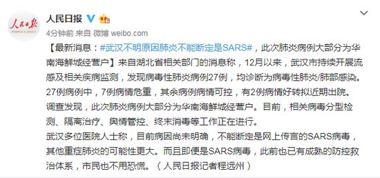 """中国共产党新闻网公布2019""""打虎""""战绩:刘士余等在列"""