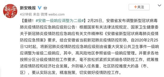獐子岛五收关注函需说明其他海域是否扇贝大量死亡