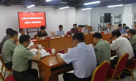 去年7月,退役军人事务部召开座谈会,就《退役军人保障法(初稿)》向各界征集意见。(图/中国退役军人网)