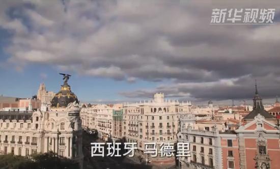 打前站:习近平到访前_带你解码西班牙