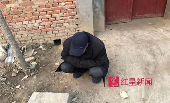 ▲赵双奎父亲赵永福