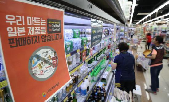 韩国首尔一家零售商贴上呼吁消费者抵制日货的标语。(法新社)